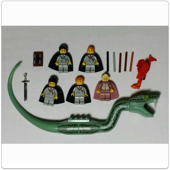 LEGO® Set 4730 - Chamber of Secrets
