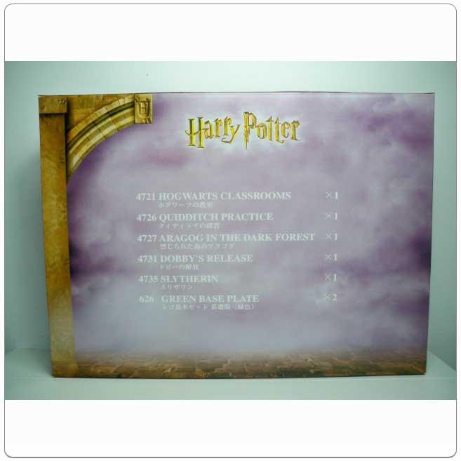 LEGO® Set KCCHP - Coca Cola Harry Potter Gift Set
