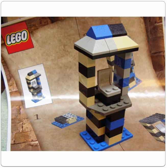 Lego Set TRU01 - Quidditch Tower