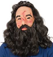 Mask for a Hagrid costume